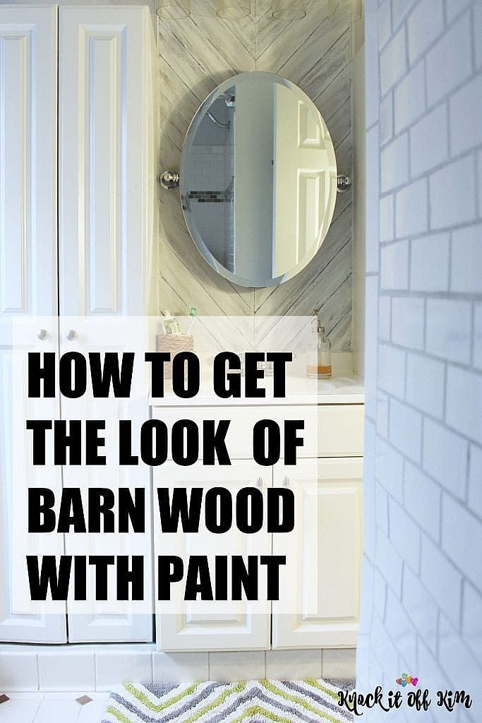 painted barn wood effect